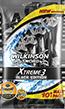 Wilkinson Sword Extra 3 black